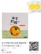 【券后价¥9.90】京东:冻干柠檬片独立包装 蜂蜜柠檬片干片泡水40片 小盒(10片)